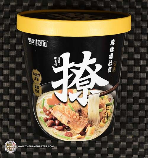 #3659: Single Grain Spicy Beef Tripe Noodles - China