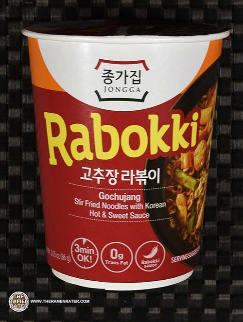 #3661: Jongga Rabokki Gochujang Stir Fried Noodles With Korean Hot & Sweet Sauce - South Korea