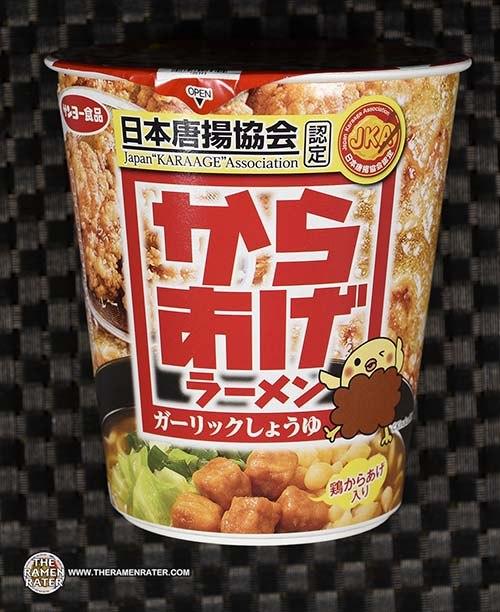 #3662: Sapporo Ichiban Karaage Garlic Shoyu - Japan