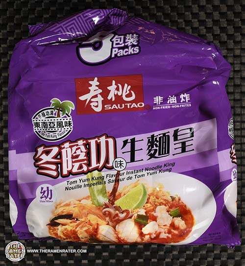 #3666: Sau Tao Tom Yum Kung Flavour Instant Noodle King - Hong Kong