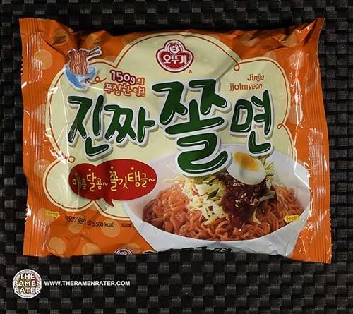 #3667: Ottogi Jinjja Jjolmyeon - South Korea