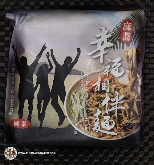 Meet The Manufacturer: #3672: Noodles Accompanied With Happiness Sesame Paste - Taiwan