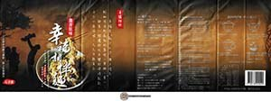 Meet The Manufacturer: #3673: Noodles Accompanied With Happiness Fragrant In Original Taste - Taiwan