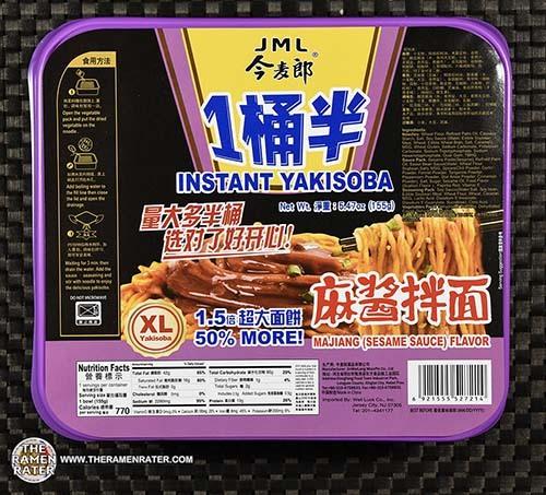 #3646: JML Instant Yakisoba Majiang (Sesame Sauce) Flavor - China