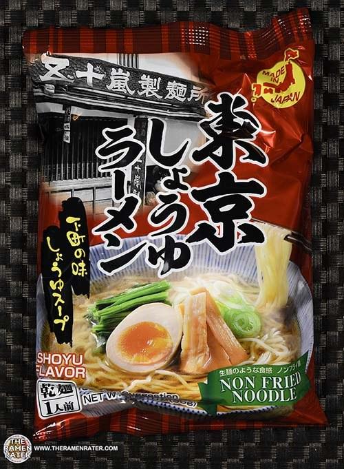 #3687: Tokyo Ramen Shoyu Flavor - Japan