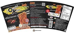 #3689: MAMA Oriental Kitchen Hot Korean Instant Noodles - Thailand