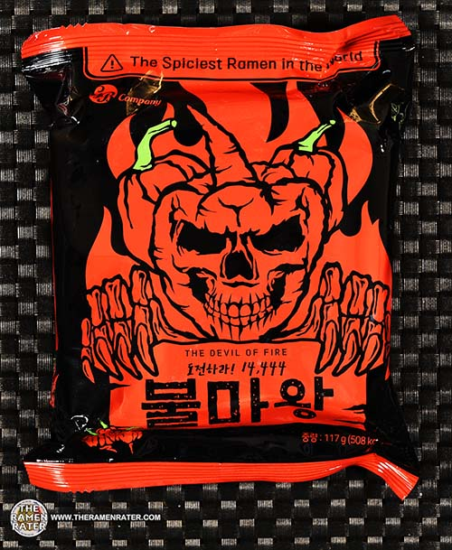 #3696: GB Company The Devil Of Fire Ramen - South Korea