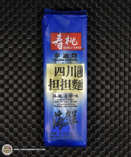 #3700: Sau Tao Seafood Flavour Sichuan Spicy Noodle - Hong Kong