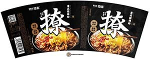 #3701: Single Grain Chongqing Spicy & Sour Rice Noodles - China