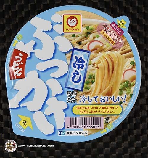 #3710: Maruchan Cold Bukkake Udon - Japan