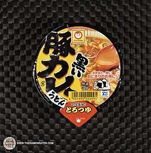 #3734: Maruchan Black Pork Curry Udon - Japan