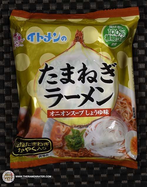 #3717: Itomen Onion Flavor Shoyu Ramen - Japan