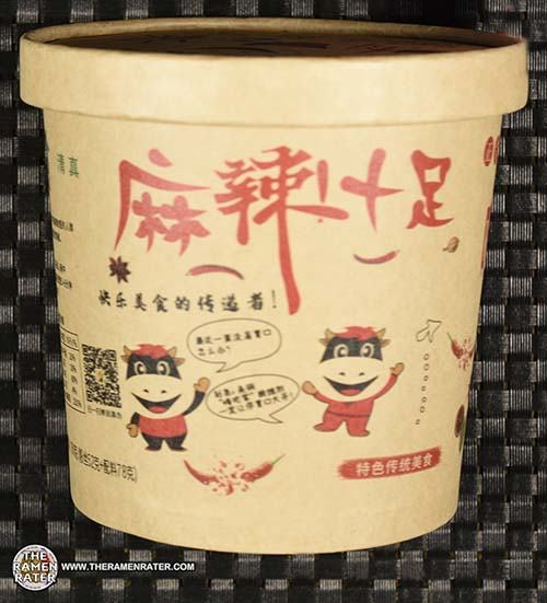 #3759: House Of Delicious Taste Hot & Sour Vermicelli - China