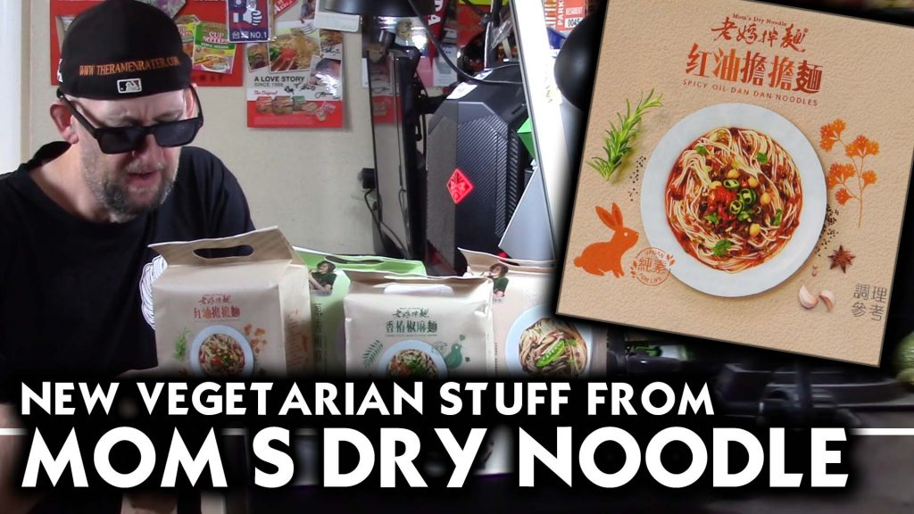 Vegetarian Samples From Mom's Dry Noodle Of Taiwan