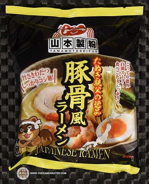 #3783: Yamamoto Seifun Tanuki's Father Pork Bone Ramen - Japan